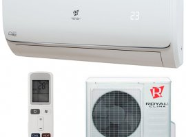 Royal Clima VELA INVERTER 2020 RCI-VNR57HN